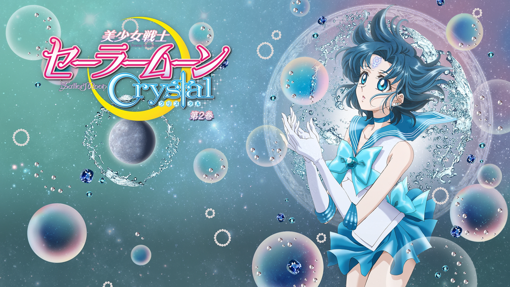 sailor_moon_crystal_volume_2_by_reinan_s