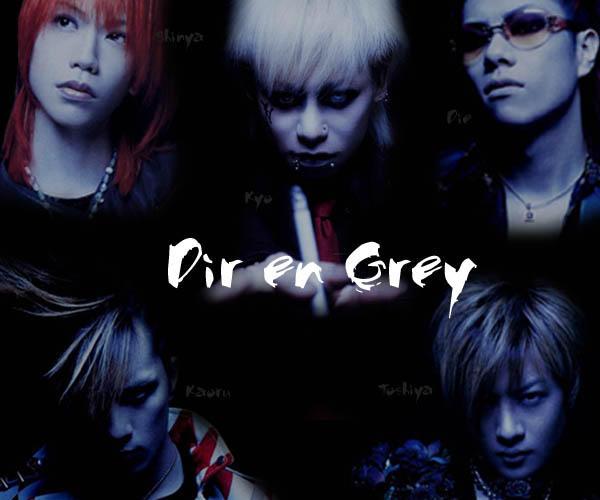 Dir en Grey banner by Neko-Soul