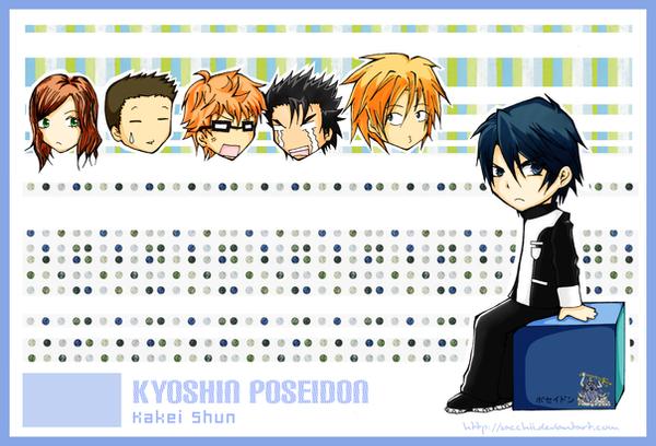 Kyoshin Poseidon : Chibi Mode by Sacchii