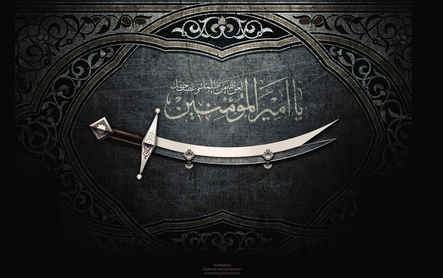 عکس شمشیر ذوالفقار در موزه