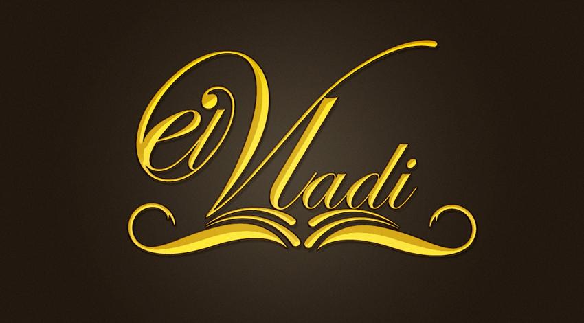 Logo: El Vladi