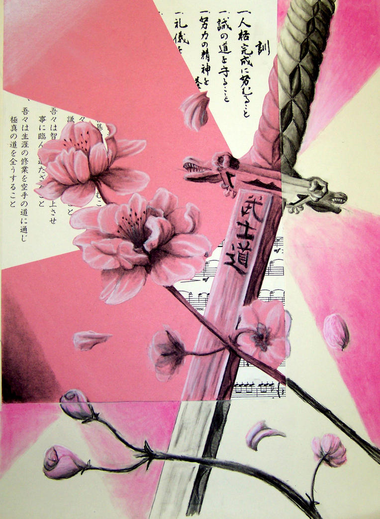 how to say i like awesome sword in japanese