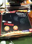 Japanese DragonBall Ball Set 1