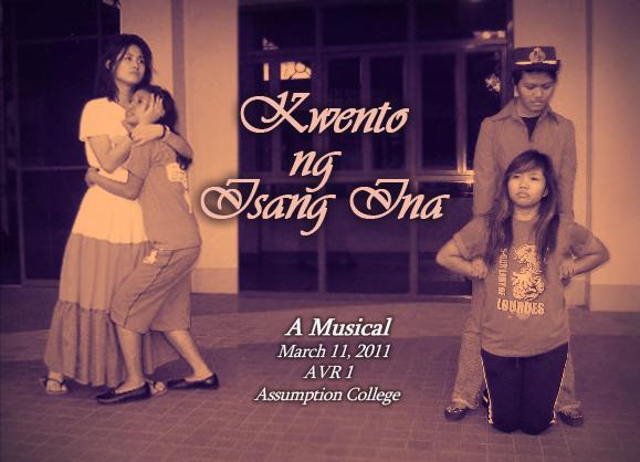 KATHA #1: Tula para sa aking Ina | FILIPINOTEK