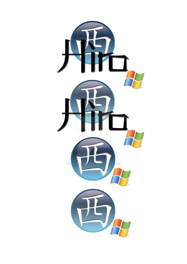 Hiro Video Game Store: Microsoft PC Logo Design 1 by ...