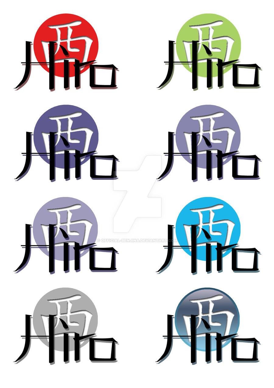 Hiro Video Game Store: Final Logo Designs - Black by ...