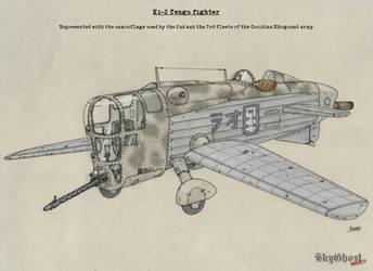 ERLKING Ki-2 Tengu (2nd and 3rd fleets) by PCFayard