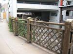 Rust Fence