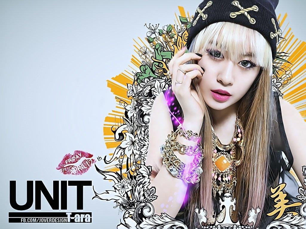 T ara jiyeon number 9