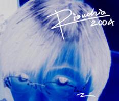 Invert - Blue by Risuchia