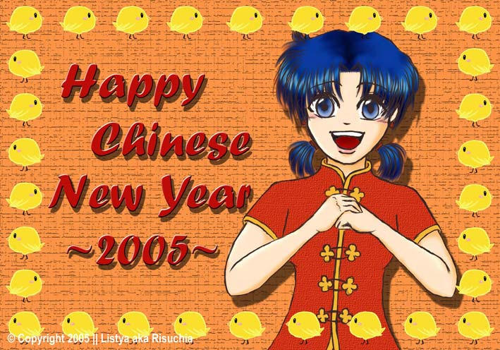 happy chinese new year 2005 by risuchia - Chinese New Year 2005