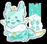 MYO Pacapillar: Piyo Bubble Bath