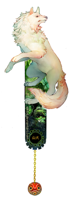 Mountain wolf Bookmark