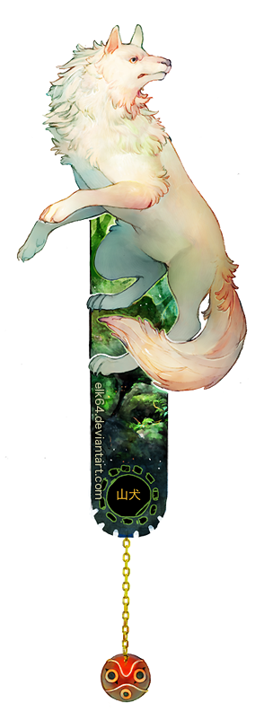 Mountain wolf Bookmark by ELK64