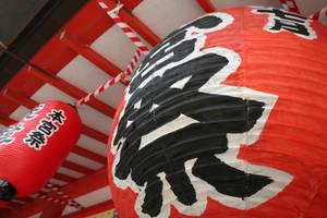Japan 2 by fiercebloodlove