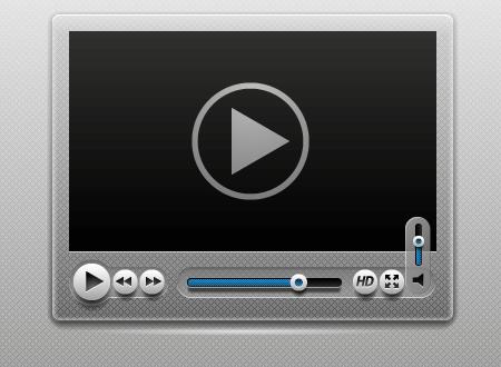 Media Player User Interface by lazunov