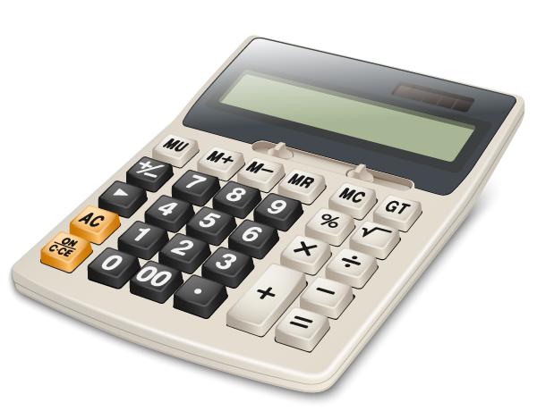 vector calculator by lazunov on deviantart