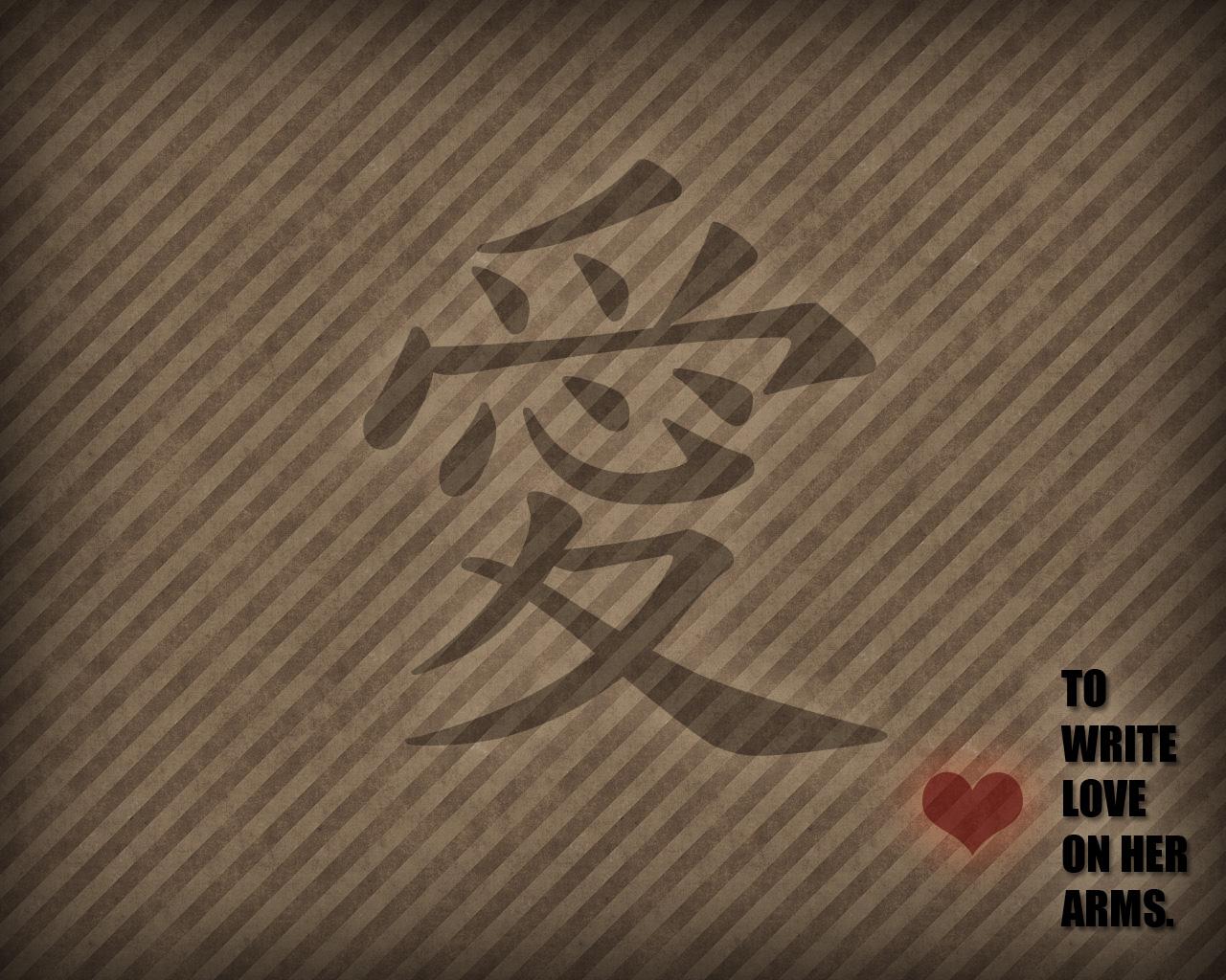 TWLOHA by Nihongo86