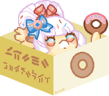 Please eat THIS donut (Gift) by BLxINK