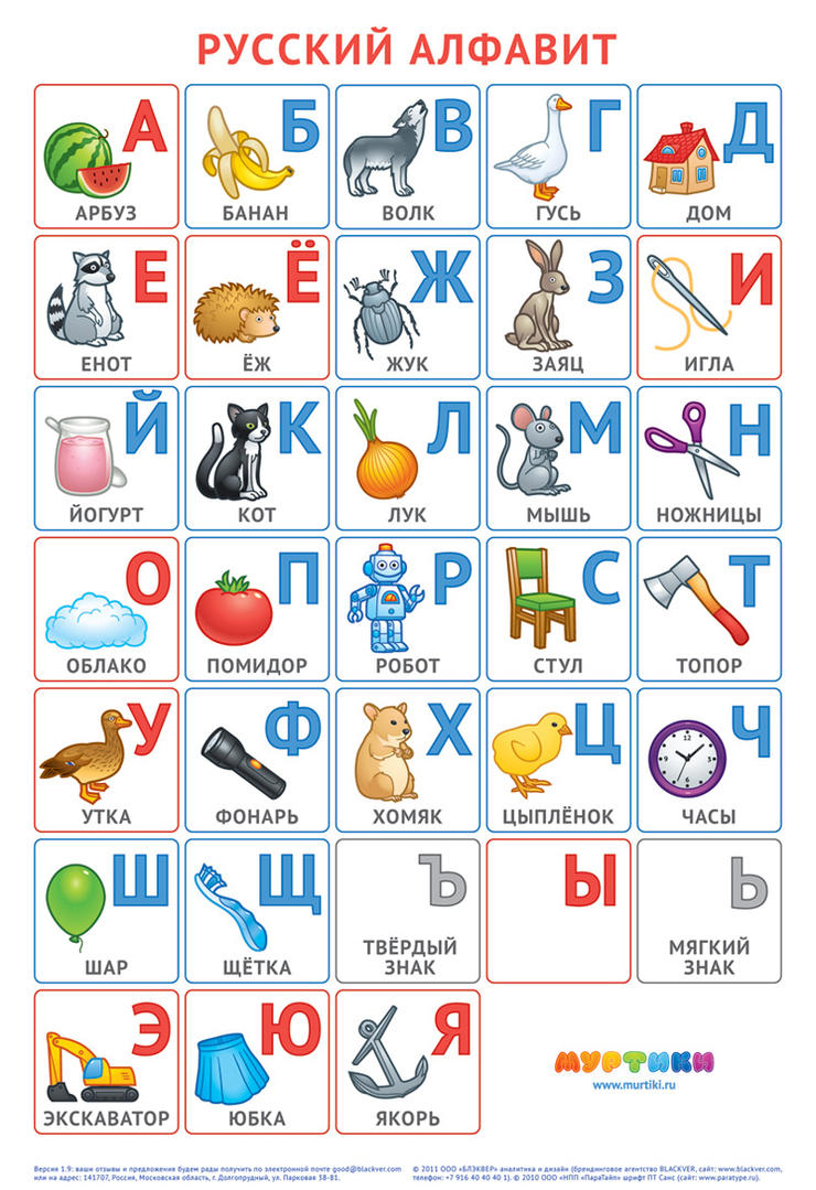 Abc Kids Printable Pictures