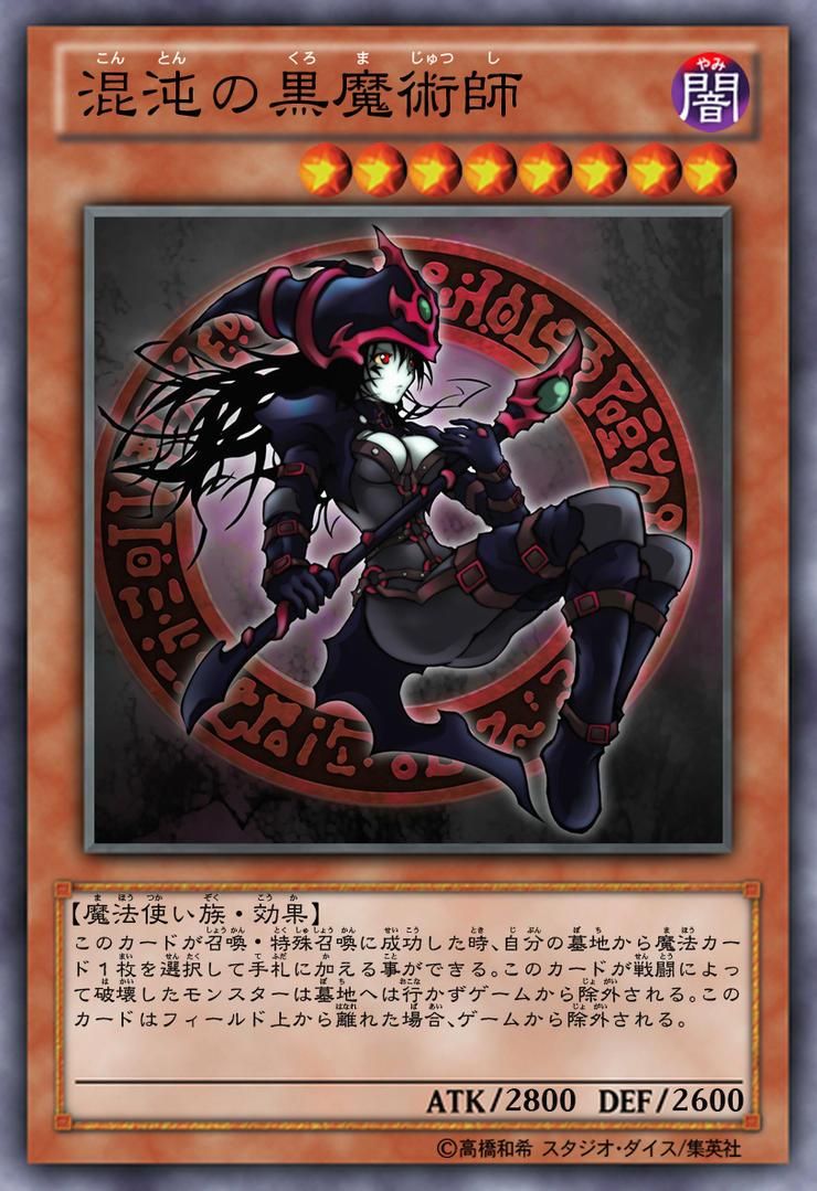 yugioh magician of black chaos