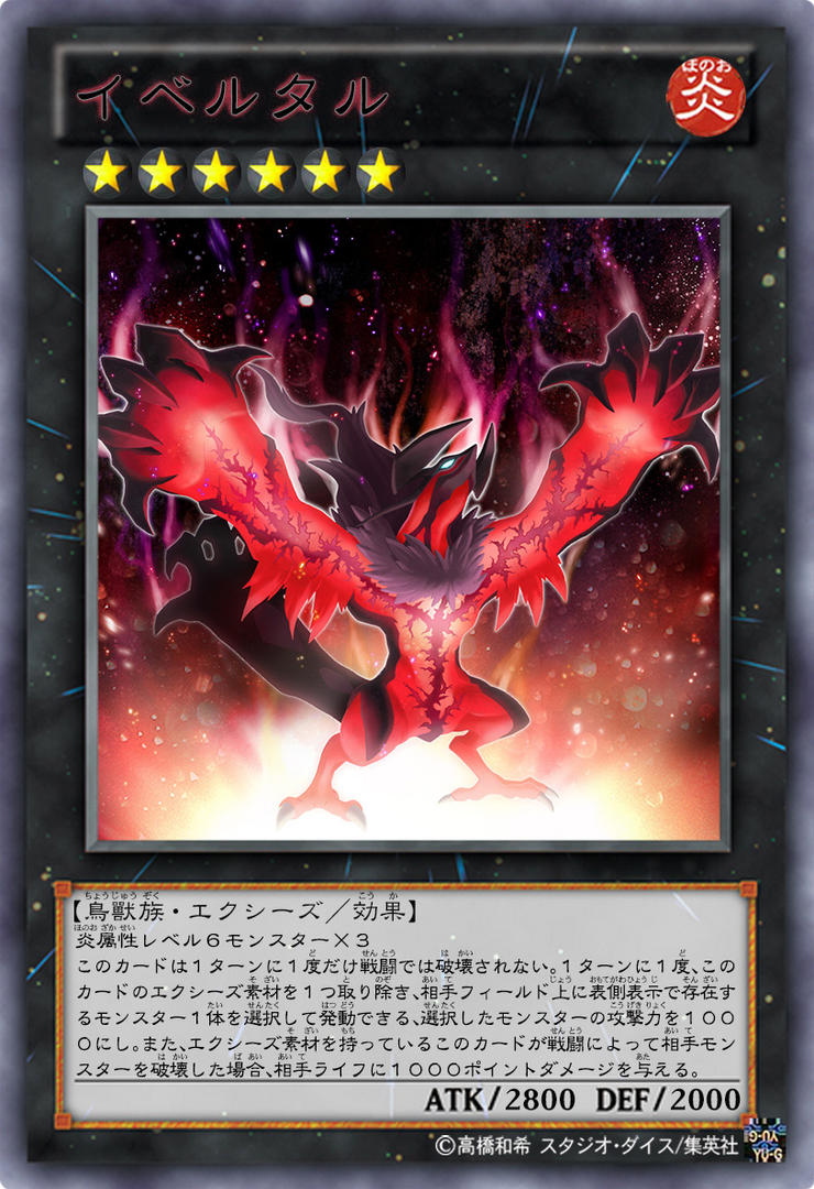 Yveltal by 1157981433
