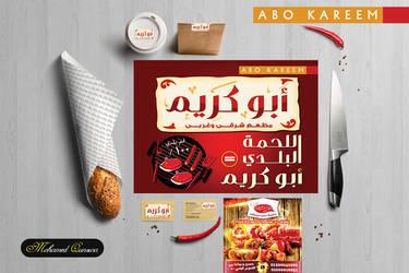 Abu kareem label background