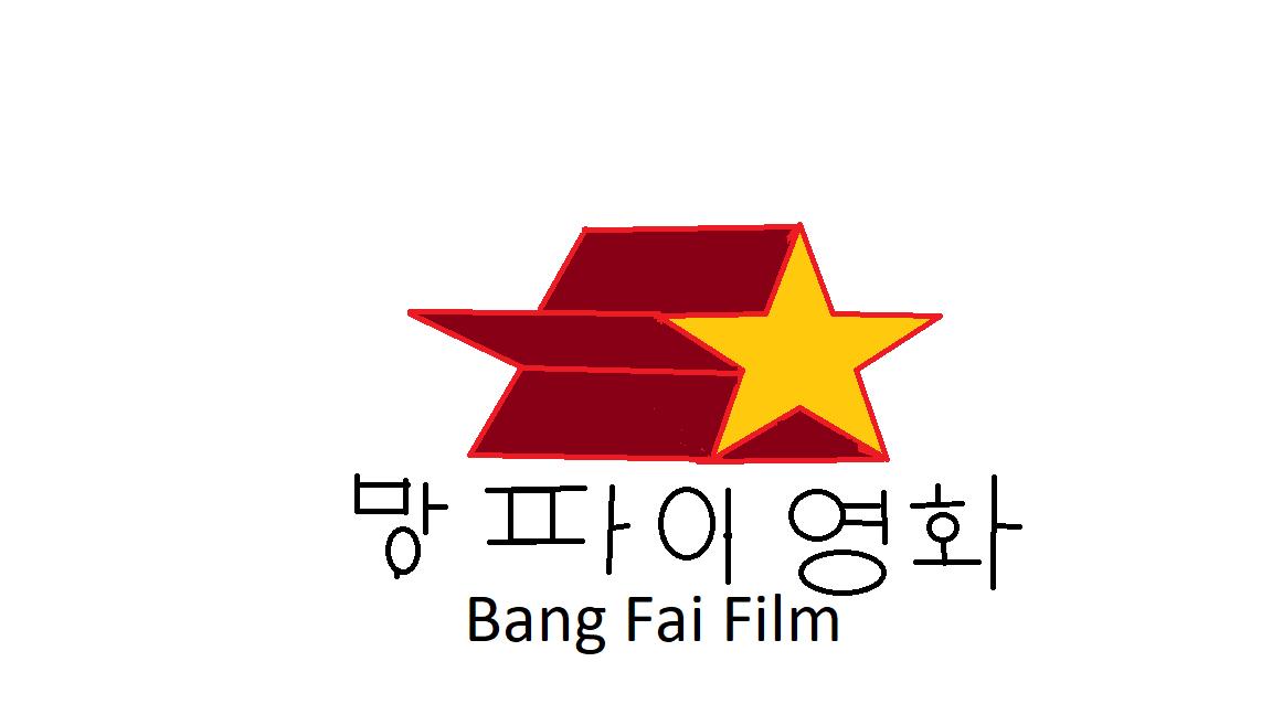 Korea-Bang Fai Film by Sebastian412