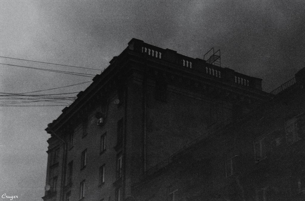 urban gloom by CRUELGERM