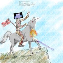 Battle Unicorn
