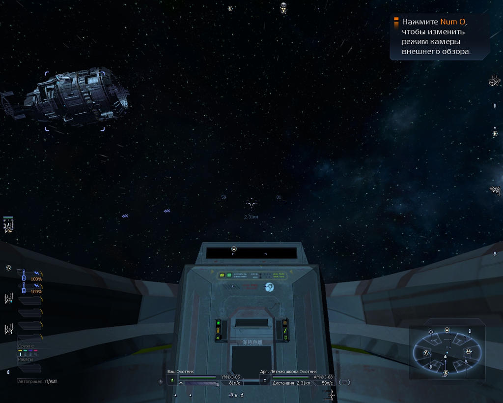 There are far more images available for x3: terran conflict