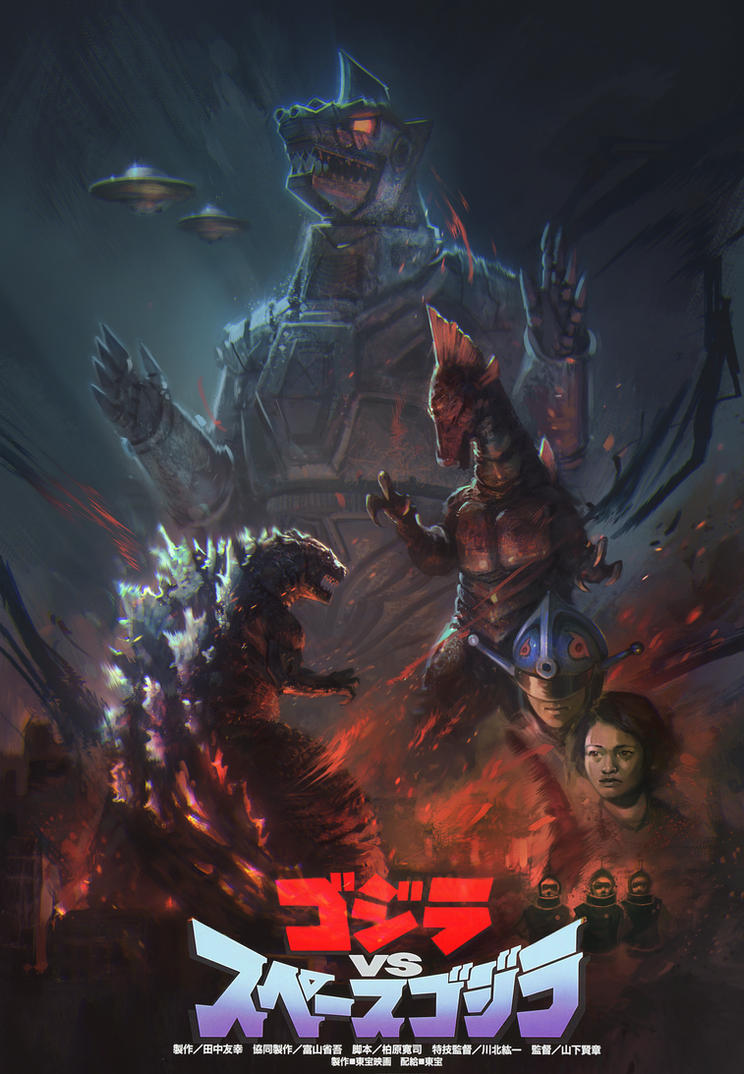 Terror of Mechagodzilla Fan art Film Poster by Art--Tool