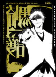 Bleach - Dark Ichigo