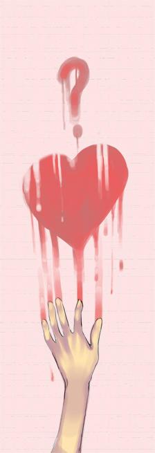 .   Love : y? n?  .