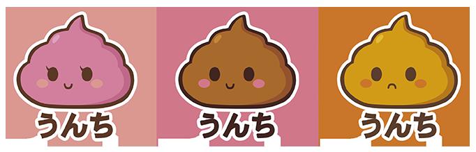 poop trio by Yume-fran