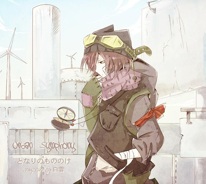 Urban Symphony by YumeFukurou