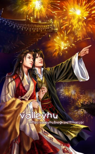 chun feng du 2 by valleyhu