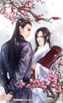 gong zi wu shuang