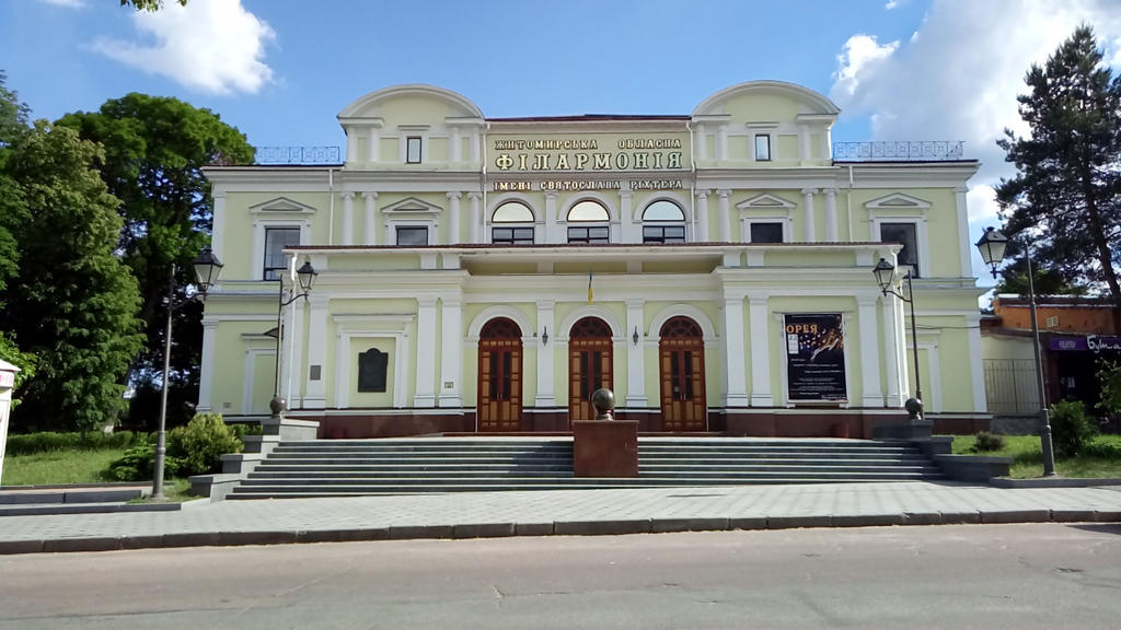 Philharmonic in the city of Zhytomyr