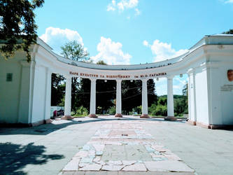Arch of the entrance to the park