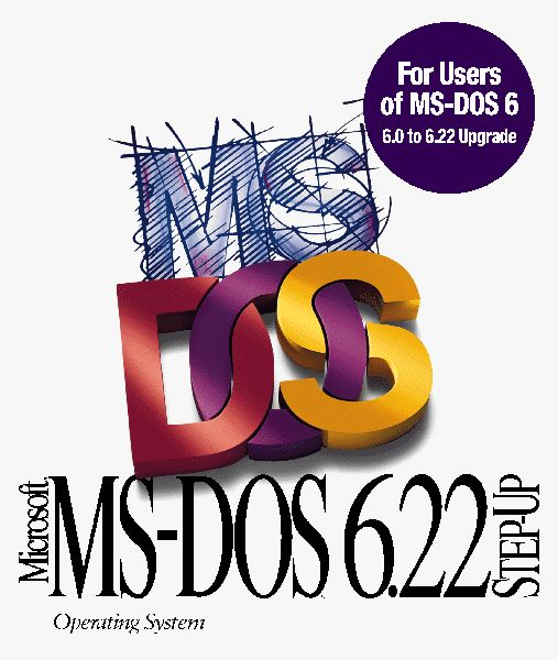 ms-dos 6.22 logodos-commander on deviantart