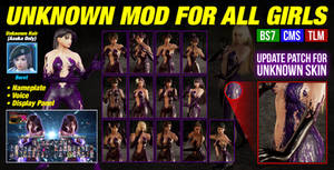 069 Unknown Mod for all girls (updated)