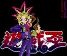 Atemu-sama Dueling in Pixels by cosmicjester