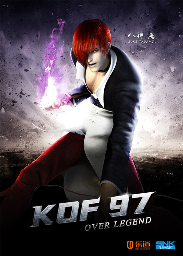 the king of fighters 97 iori