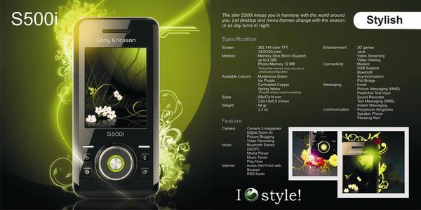 SE Catalogue No.5: S500i by kn33cow