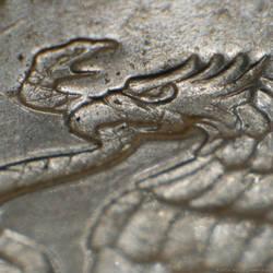 0.10 MXN coin