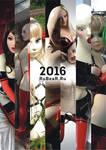 RubberDoll calendar for 2016