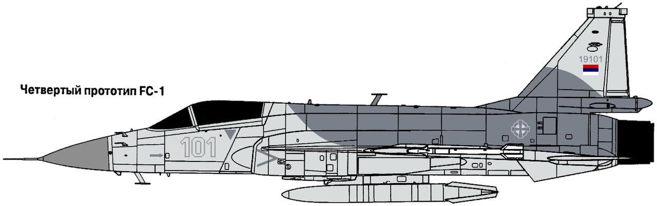 Serbian Air Force FC-1