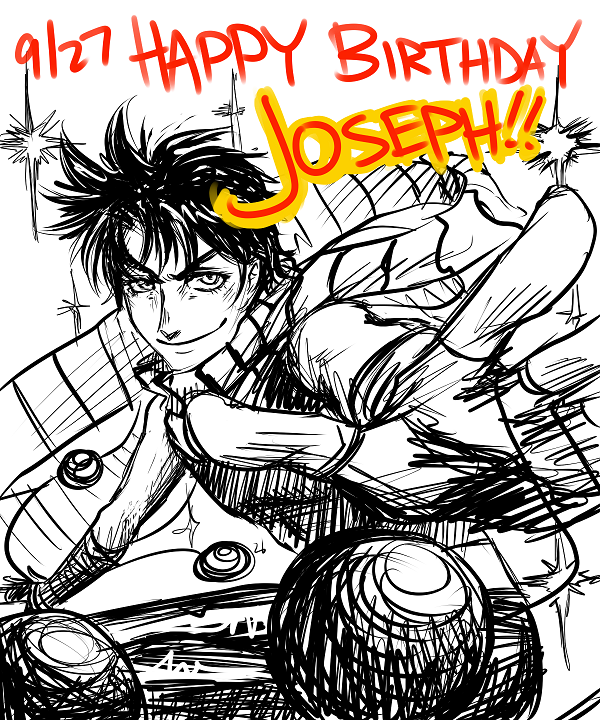 JoJo - Joseph's birthday by FerioWind