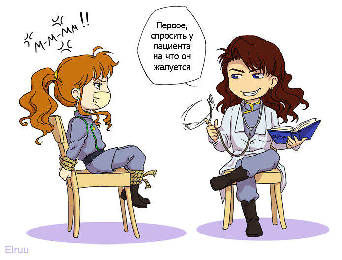 Doctor Nephrite by Elruu
